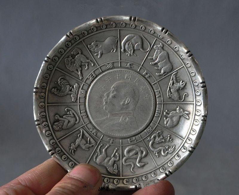 decoration bronze factory outlets Tibet Silver 3.74 inch/Old Chinese tibet silver Zodiac Animal statue money Coin wealth Plate