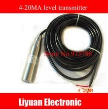 4 20MA seviye verici/304 paslanmaz çelik seviye sensörü/3m sıvı seviye kontrolü enstrüman/Yatırım tipi seviye sensörü