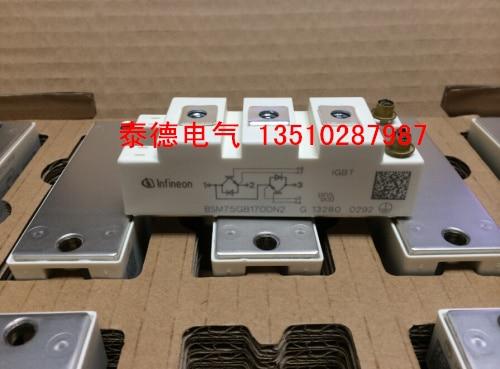 .BSM50GB170DN2 BSM75GB170DN2 new original stock oasis dn 170 9
