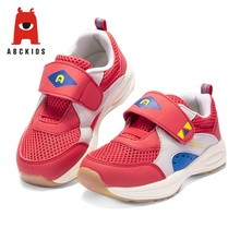 ABC KIDS 2019 Spring Summer Walking Sport Children Outdoor Anti-slip Toddler Sports Sneakers
