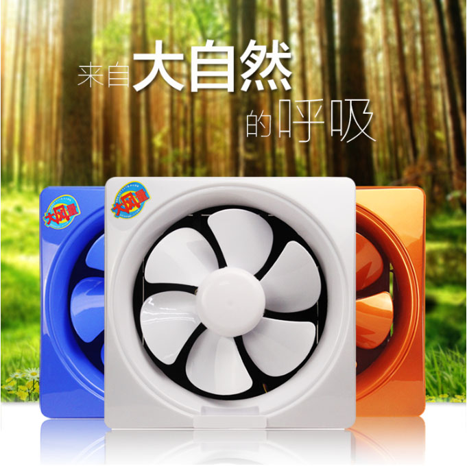 exhaust fan smoke lampblack machine household kitchen fan mute remove TVOC HCHO PM2.5 цена