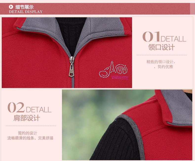 Woman Basic Fleece Vest Purple Red Color Blocking Sleeveless Jackets Middel Aged Women Warm Soft Fleeve Waistvest Zipper Herringbone Gilet (19)