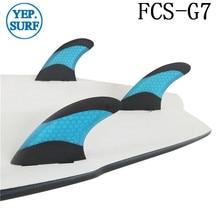 FCS G7 Surfboard Fin Bicolor Honeycomb Fiberglass Surf Board Quilhas