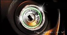 Diamond Decorative Key Start Ring