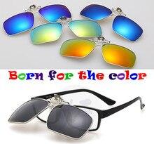 2016 summer style sunglasses Myopia clip New pattern Polarized sun glasses Night vision goggles Colorful Small square Driving
