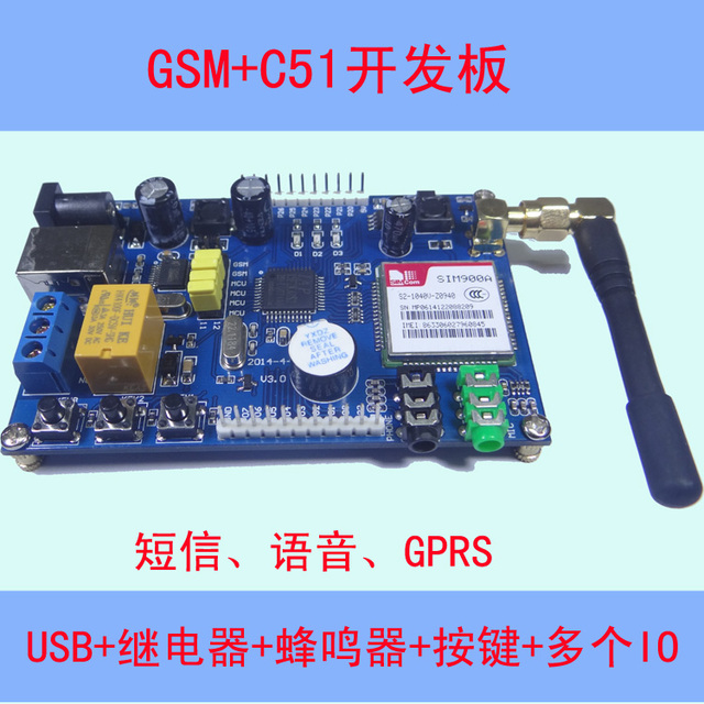 Free shipping SIM900A development board (GSM/GPRS) module /STC51/ SMS development / tape relay /USB interface