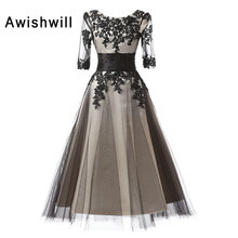 Eye Catching Short Party Dress Cocktail Dresses A Line With Half Sleeves Appliques Short Evening Gowns