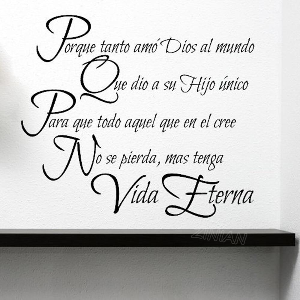 Buy Porque Tanto Amo Dios Spanish Christian Vinyl Wall Decal Sticker Quotes