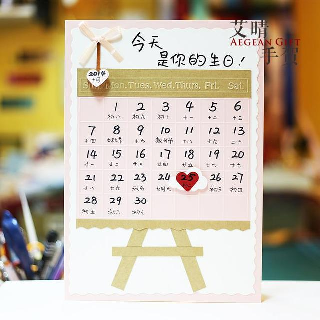 Teachers Day Greeting Cards Handmade Upscale Custom Anniversary Birthday Calendar Can Change The Word