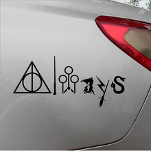 Always With Symbols Classic Movie Harry Decals Cool Car Window /Laptop Sticker Decor