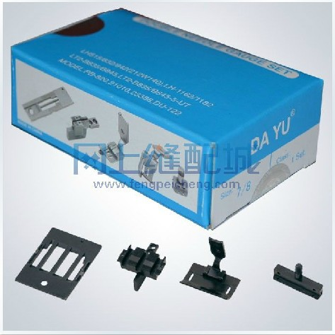 Industrial Sewing Machine Accessories Double Needle Car A An Authentic DAYU Daewoo Group 842 Needle Group