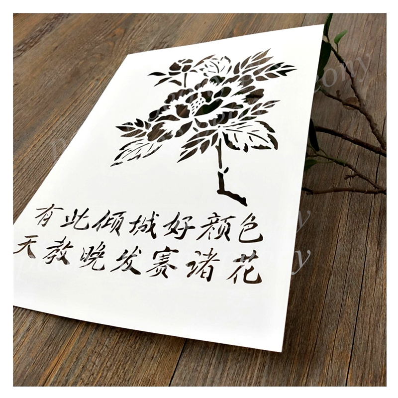 1piece A4,Chinese Peony Stencil For Painting,Peony Poem Chinese Words Template For Fabric Painting,T Shirt Crafts,Home Decor#743