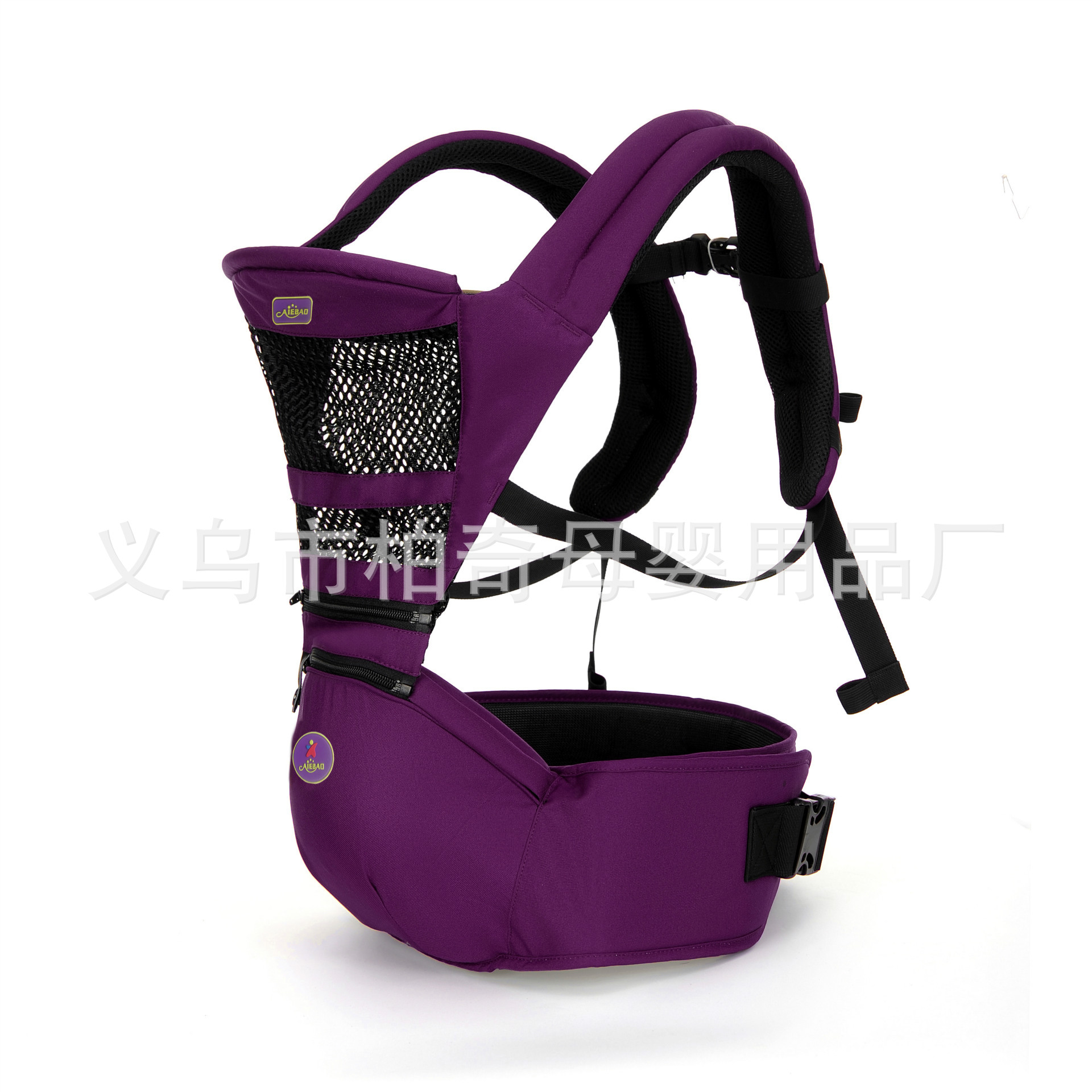 Aiebao Baby Hipseat Carrier Mochila Rucksack Breathable-Wrap Kangaroo Portabebe 2-24-Months