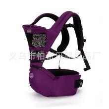 Aiebao 2-24 Months Baby Hipseat Kangaroo Rucksack Mochila Po