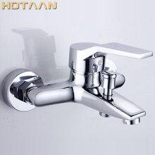 จัดส่งฟรีขัด Chrome FINISH ใหม่ฝักบัวติดผนังก๊อกน้ำห้องน้ำอ่างอาบน้ำฝักบัวมือถือ TAP ก๊อกน้ำ YT 5339 A