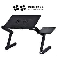 Nueva aleación de aluminio Mesa ajustable para Laptop portátil plegable de escritorio de la computadora portátil soporte de escritorio, mesa de computadora para sofá cama