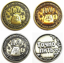 Jogo de design exclusivo e embalagem de moedas antigas, conjuntos de moedas de lembrança exclusiva famosas, artesanato do sexo com design de coração