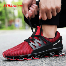 JYRhenium Big Size 39-47 Professional Training Shoes Men Running Shoes Men Sneaker Zapatillas Breathable Outdoor Sports Shoes