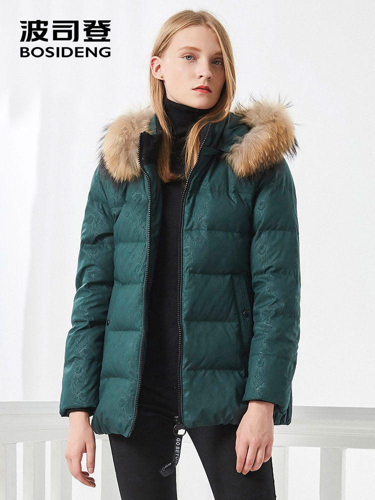 BOSIDENG women   down     coat   winter thick   down   jacket mid-long real fur collar Aristolochia ringens oversize B70141062B