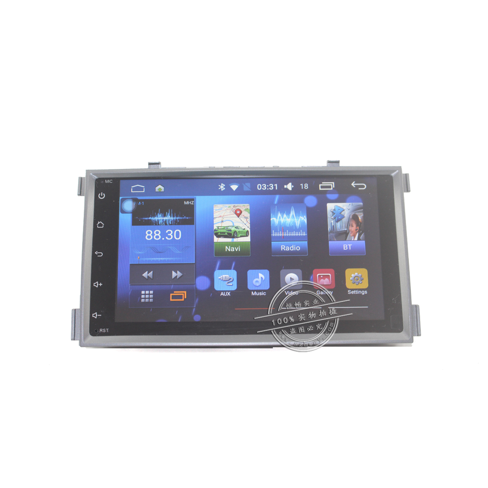 Bway 7 Android Car Radio Stereo For Kia Soul Quadcore 70 System Wiring Dvd Player With 1g Ram16g Inandbluetoothgps In Multimedia From