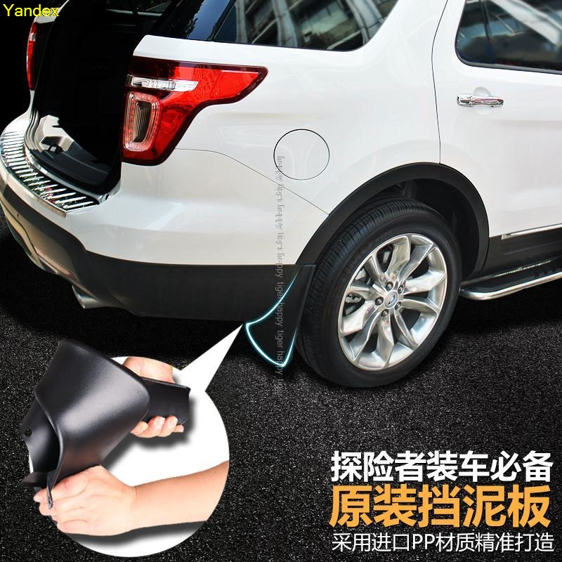 Yandex Car Accessories Mudguard Fender Splash Guards Mud Flaps Fit For Ford Explorer Edge Focus In Car Covers From Automobiles Motorcycles On