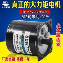 цена на Permanent magnet AC synchronous motor 60W miniature low speed positive reversing motor 220V gear reduction small motor