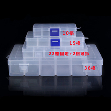 Practical Adjustable 10/12/22 Compartment Plastic Storage Box Jewelry Earring Bead Holder Case Display Organizer Container hot sale bead storage box 6 24 grids container jewelry display case earring organizer adjustable plastic jewelry box 1pc