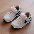 New Boys Girls Mesh Sneakers Children Shoes Breathable Running Shoes For Kids Flats Sports Footwear Star Fashion Casual Shoe Big