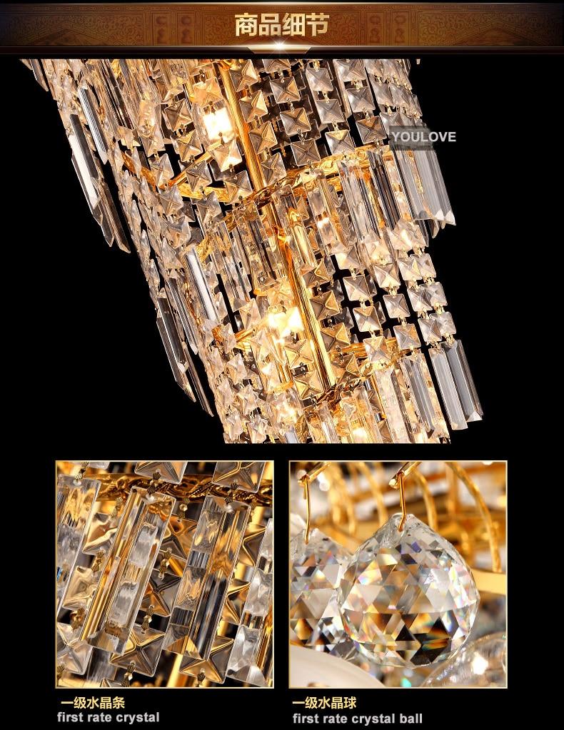 LED Ժամանակակից ոսկե բյուրեղապակյա - Ներքին լուսավորություն - Լուսանկար 3