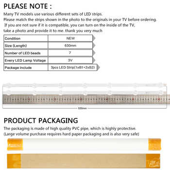 LED Backlight Strip 7 lamp for LG 32\'\' ROW2.1 Rev TV 32ln541v 32LN540V 6916L-1437A 6916L-1438A 6916L-1204A 6916L-1426A