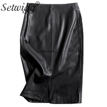 Pencil Skirts High Waist Zipper Back Split