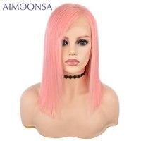 Светло розовый цвет бразильский человеческих волос 13*6 спереди кружева парики плотность 150% прямой человеческих волос кружева парик с волос