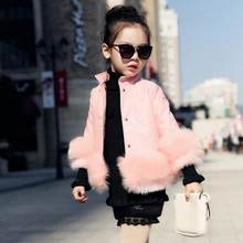 Luxury Children Baby Little Girls PU Leather Jacket Coat with Faux Fur Sleeve Kids Clothes for Teenage Girls Outwear Pink DF162(China)