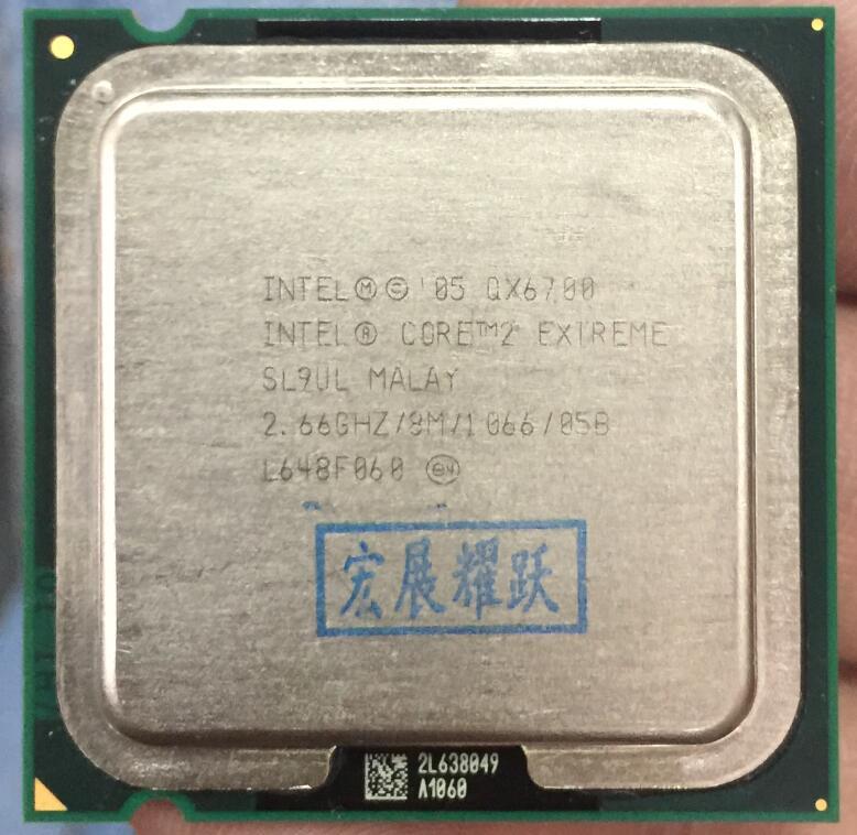 Intel Core2 Quad Processor QX6700 CPU  LGA775 Desktop CPU CPU LGA 775  100% Working Properly Desktop Processor