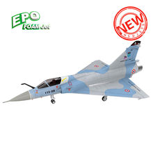 HSD Mirage 2000B турбины RC Plane комплект только w/o hydrualic Шестёрни контакта для более