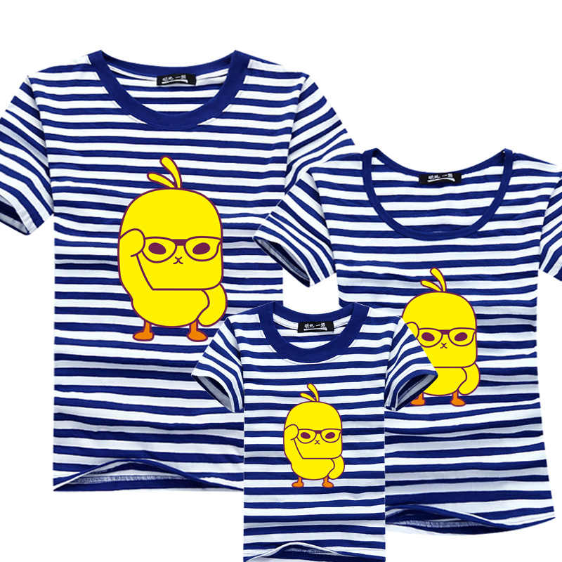 e5edcf4e17292 LYTLM Chick Costume Baby Mom and Son Matching Mother Daughter Clothes Boys  Summer Tops Dad and
