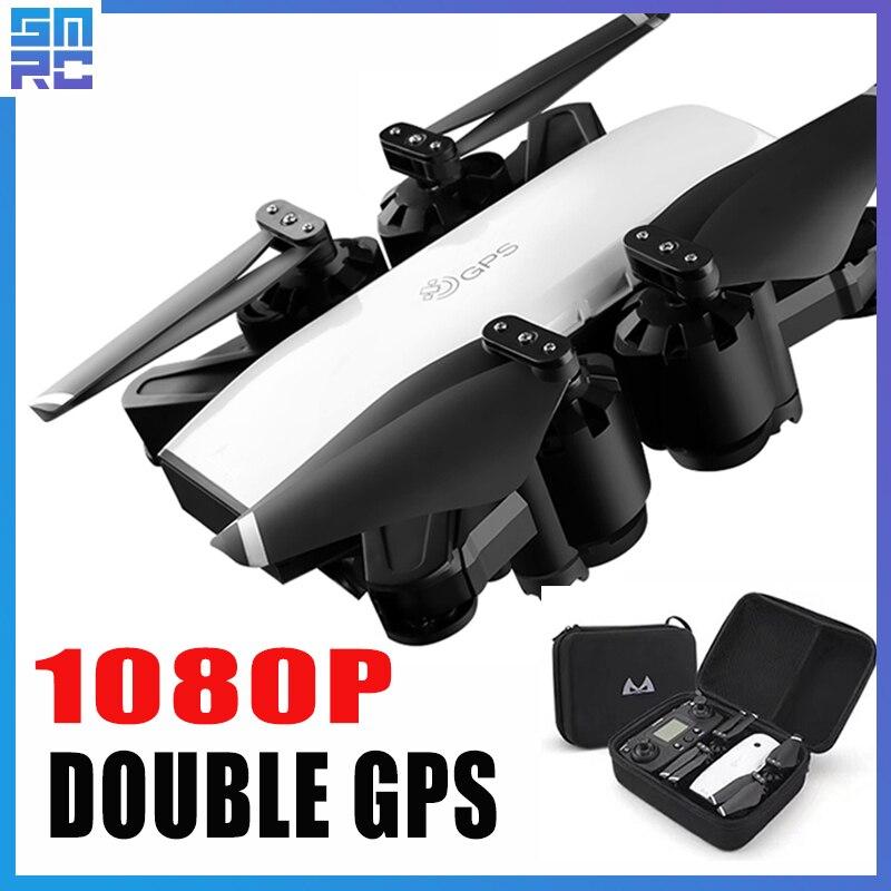 S20 drone 1080 P HD Caméra avec Double GPS SUIVRE ME FPV SMRC quadcopter rc Pliable Selfie Vidéo En Direct pour Enfant cadeau débutants