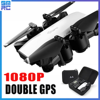 S20 drone 1080P HD Camera with Double GPS FOLLOW ME FPV SMRC RC Quadcopter Foldable Selfie Live Video for Child gift beginners