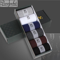 MPCS High Quality New Autumn Winter Cotton Socks MenS Solid Colors Business Tube Men S Sock