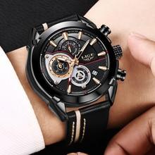 LIGE Men Watches Top Brand Luxury LIGE 9863