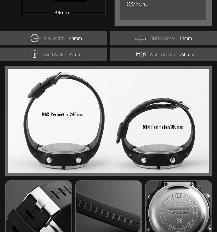 Sport Watches (12)