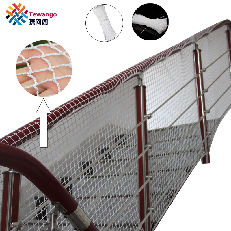 Tewango 2cm Grid Stair Balcony Safety Net Stair Case Protection Kids Toddler Safe Deck Rail Guard Roving Banister Plant Cover