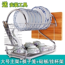 Stainless steel double layer bowl rack drain shelf products storage wankuai dish