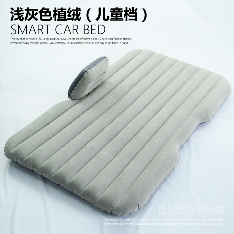 Car Air Mattress Travel Bed Back Seat Cover Inflatable Good Quality For Camping Khaki In Automobiles Covers