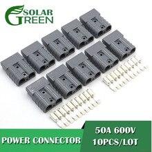 10 set/lote 600V 50A SH50 conector doble polo con contactos de cobre para paneles solares batería de autocaravana