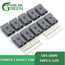 10sets/lot 600V 50A SH50 Plug Connector Double Pole with copper Contacts for Solar Panels Caravans Battery