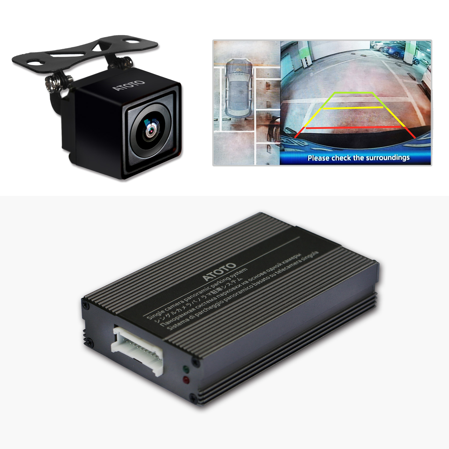 ATOTO-système de stationnement rétroviseur caméra unique |-couture d'image panoramique, vue des yeux des environs
