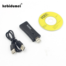 Kebidumei HDMI Карта видеозахвата USB 2,0 порт HD 1 способ HDMI 1080P Мини карта захвата видео для компьютера Windows XP