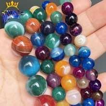 Multicolorido listra ágata contas de pedra redonda solta espaçador grânulos para fazer jóias diy pulseira acessórios 15 polegadas 4/6/8/10/12mm