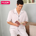Cotton Men Pajama Sets Summer Men's Pajamas Geometric Short Sleeve Sleepwear Turn-Down Collar Nightwear High Quality pijamas